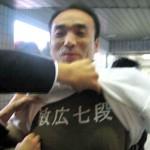 七段昇段を記念してプレゼントされた特製Tシャツ!