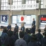 春季四大学剣道大会