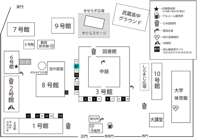 67出展場所_0819 (1)